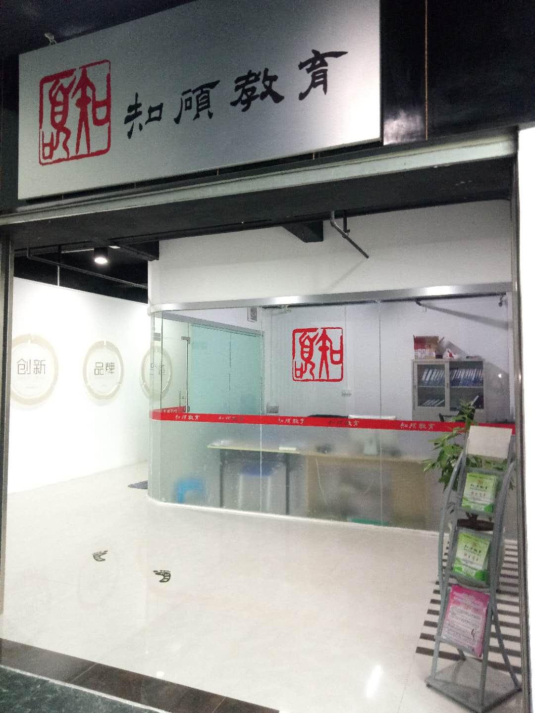 澄海职业技术学院_国家开放大学 汕头学习中心