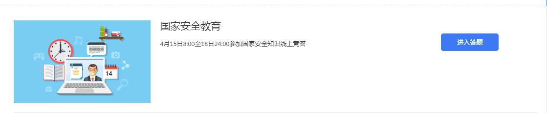 企业微信截图_15864884948073.png
